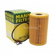Фильтр масляный MANN HU7154X в Хабаровске HU7154X