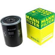 Фильтр масляный MANN-Filter W818/81 в Хабаровске
