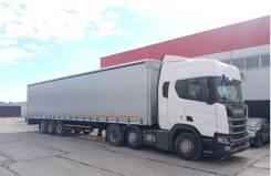 Scania R500. 6X2, 13 000куб. см., 15 000кг., 6x2