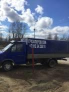 ГАЗ 330202. Продаётся Газель 4.2. м, 2 400куб. см., 1 500кг., 4x2