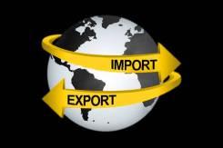 Экспорт/импорт продуктов на территорию ТС и Азербайджана
