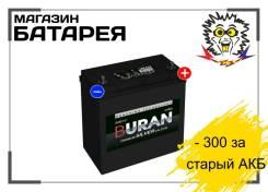 Buran. 44А.ч., Обратная (левое), производство Россия. Под заказ