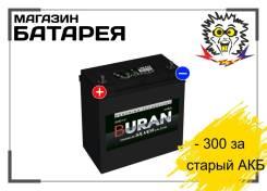 Buran. 44А.ч., Прямая (правое), производство Россия. Под заказ