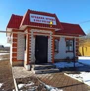Магазин, тороговое помещение в собственности. Конь-колодезь, ул. Ленина, р-н Центральный, 35,0кв.м.