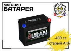 Buran. 58А.ч., Обратная (левое), производство Россия. Под заказ