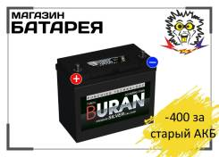 Buran. 58А.ч., Прямая (правое), производство Россия. Под заказ
