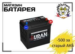 Buran. 70А.ч., Обратная (левое), производство Россия. Под заказ