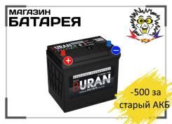 Buran. 70А.ч., Прямая (правое), производство Россия. Под заказ