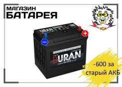 Buran. 80А.ч., Обратная (левое), производство Россия. Под заказ