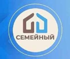 Юрист. ЖСК Семейный. Улица Волочаевская 163