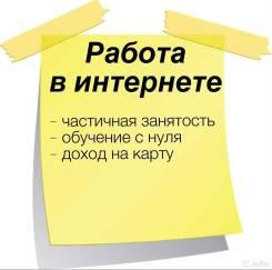 Менеджер. ИП Чернов. Площадь Арбатская 1