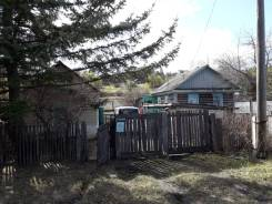 Продам участок с. Белогорье , Станция Призейская. 1 800кв.м., собственность, электричество
