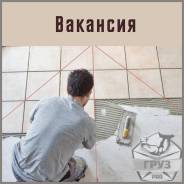 Плиточник. ИП Матвеев А.А. Г. Владивосток