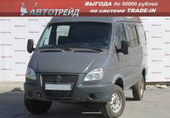 ГАЗ Соболь. 2752, 2 900куб. см., 1 500кг., 4x4