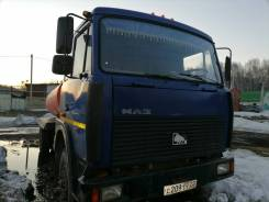 МАЗ 4788. Продаётся асенизатор маз
