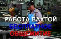 "Разнорабочий. ООО""Атлант"". Улица Кибальчича 10"