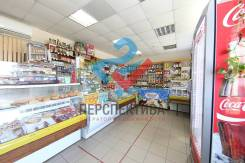 Продам действующий магазин. Переулок Балашовский 3, р-н Индустриальный, 245,1кв.м.