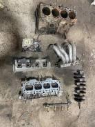 Двигатель Toyota 3S-FE для Caldina, Camry, Carina, Corona Premio, GAIA