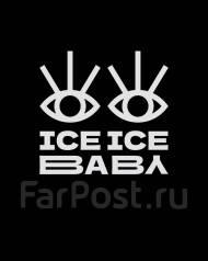 Продавец-консультант. ИП Бабичев Д.С. Улица Фонтанная 2а