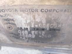 АКПП A540H Toyota Caldina ST195 3S-FE