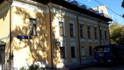 Продажа отдельно-стоящего здания в Москве. Переулок Денисовский 13, р-н басманный, 450,0кв.м.