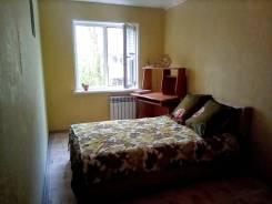 Комната, улица Овчинникова 24. Столетие, 15,0кв.м. Комната