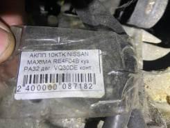 Акпп Nissan Maxima