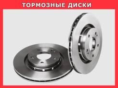 Тормозной диск в Красноярске