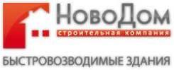 """Плотник. ООО """"Новодом"""". Улица Выселковая 49 стр. 3"""