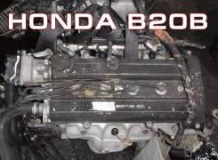 Двигатель Honda B20B | Установка Гарантия Кредит Доставка