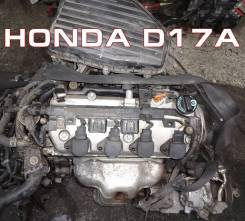 Двигатель Honda D17A   Установка Гарантия Кредит Доставка