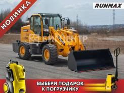 Runmax. Фронтальный погрузчик 760Е, 1 200кг., Дизельный, 0,80куб. м.