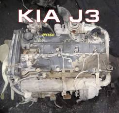 Двигатель KIA J3 | Установка Гарантия Кредит Доставка