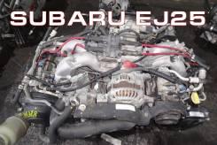 Двигатель Subaru EJ25 | Установка Гарантия Кредит Доставка