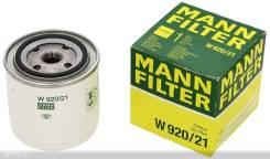 Масл. фильтр MANN W920/21 ВАЗ 0003897992 2101-1012005-20A 2101-1012005-20 770 640165 7701020783 7701348110 7701542 286 920