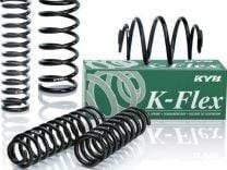 Пружина подвески усиленная KYB K-Flex (RK9517)
