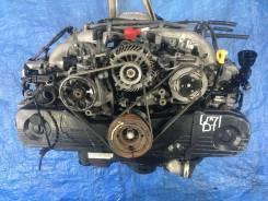 Контрактный ДВС Subaru Legacy B4 BL5 EJ203 ~140hp A4571