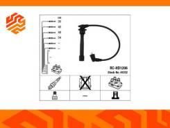 Провода зажигания NGK 44332