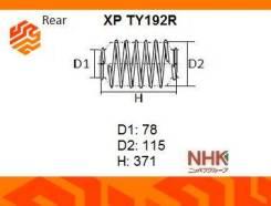 Пружина подвески NHK XPTY192R задняя (Япония)