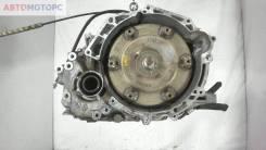 АКПП Chevrolet Captiva 2006-2011, 3.2 л, бензин (10HM)