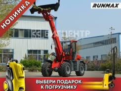Runmax. Телескопический погрузчик TL872E, Дизельный