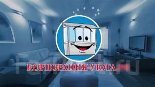Интернет-маркетолог. ООО КОРПОРАЦИЯ УЮТА. Улица Русская 87в
