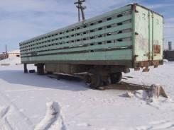 ОдАЗ 9385. Продаю полуприцеп - скотовоз, 6 000кг.
