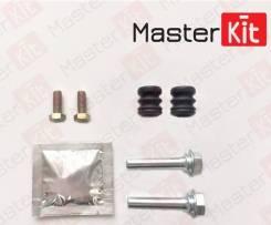 Направляющие переднего суппорта (комплект) MasterKit 77A1130 77A1130