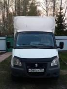 ГАЗ ГАЗель. Продам газель изотермическии фургон, 2 400куб. см., 1 500кг.
