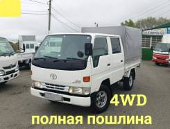 Toyota Dyna. 4WD, двухкабинный, 3 000куб. см., 1 500кг., 4x4