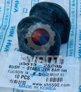 Втулка стабилизатора, Заднего (55513-2S000) на Hyundai Tucson, ix35 (09- ), Kia Sportage (10- ), Veracruz, ix55 (06- ) / SHIN HWA / Корея 555132S000