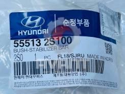 Втулка стабилизатора, Заднего (55513-2S100, 55513-3N300) на Hyundai Tucson (09- ), Hyundai ix35 (09- ), Kia Sportage (10- ) / 4WD / Оригинал 555132S10...