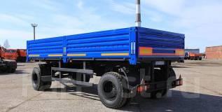 Нефаз 8332. Прицеп ботовой Нефаз-8332-01, 2 оси, рессорная подвеска, г/п 12 тонн., 12 000кг.