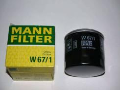 Фильтр масляный MANN W67/1 в наличии в Хабаровске W671